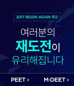 2017 Begin Again Ư��