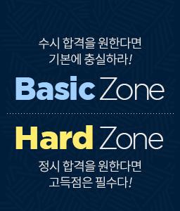 MD ��� ���� zone