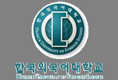 [분석리포트] 2018학년도 한국외대 로스쿨 합격자 분석