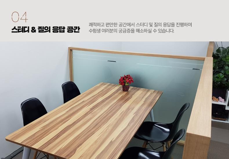 스터디 & 질의 응답 공간
