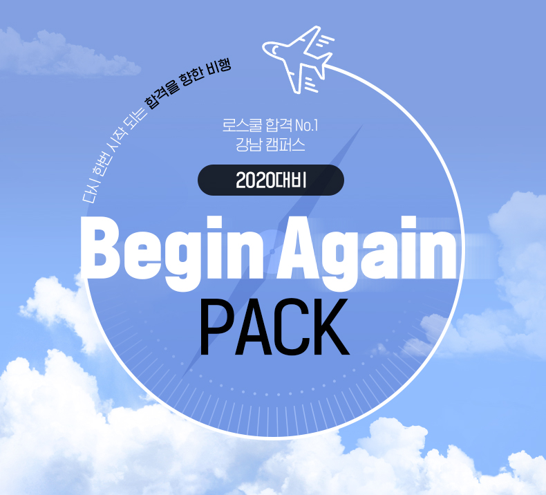 Begin Again PACK